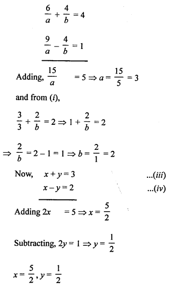 rs-aggarwal-class-10-solutions-chapter-3-linear-equations-in-two-variables-mcqs-6.2