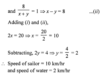 rs-aggarwal-class-10-solutions-chapter-3-linear-equations-in-two-variables-ex-3e-35.1