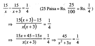 Selina Concise Mathematics Class 10 ICSE Solutions Chapter 6 Solving Problems Ex 6D 8