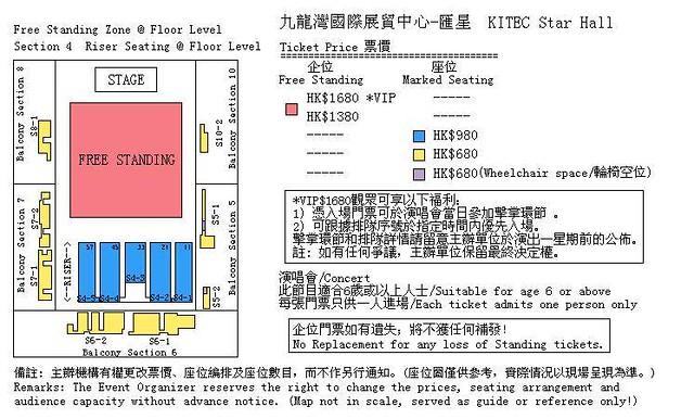 MONSTA X 2ND WORLD TOUR IN HONG KONG seating plan