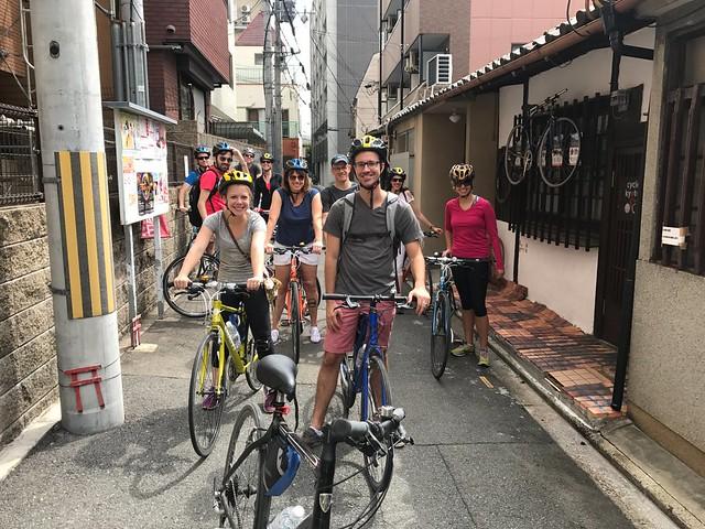 06_Cycle Kyoto