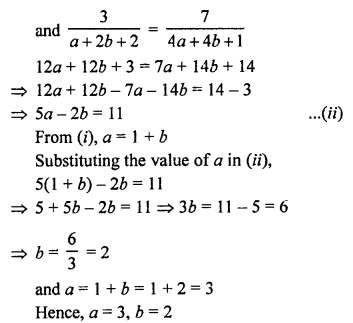 rs-aggarwal-class-10-solutions-chapter-3-linear-equations-in-two-variables-ex-3d-24.1