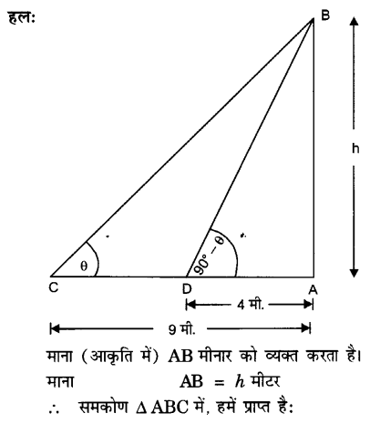 UP Board Solutions for Class 10 Maths Chapter 9 Some Applications of Trigonometry 16