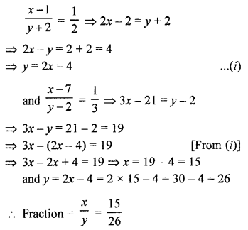 rs-aggarwal-class-10-solutions-chapter-3-linear-equations-in-two-variables-ex-3e-22