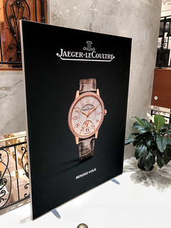 Freestanding Fabric for Jaeger-Lecoultre
