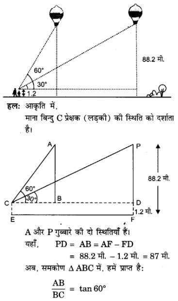 UP Board Solutions for Class 10 Maths Chapter 9 Some Applications of Trigonometry 14