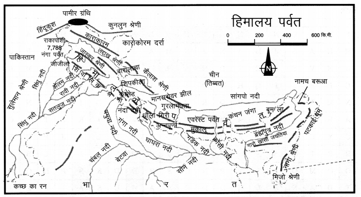 NCERT Solutions for Class 9 Social Science Geography Chapter 2 (Hindi Medium) 6