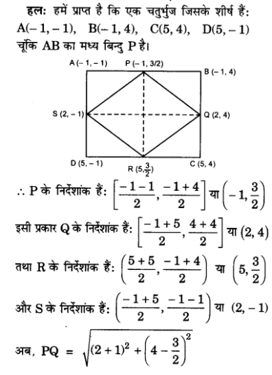 UP Board Solutions for Class 10 Maths Chapter 7 page 189 8