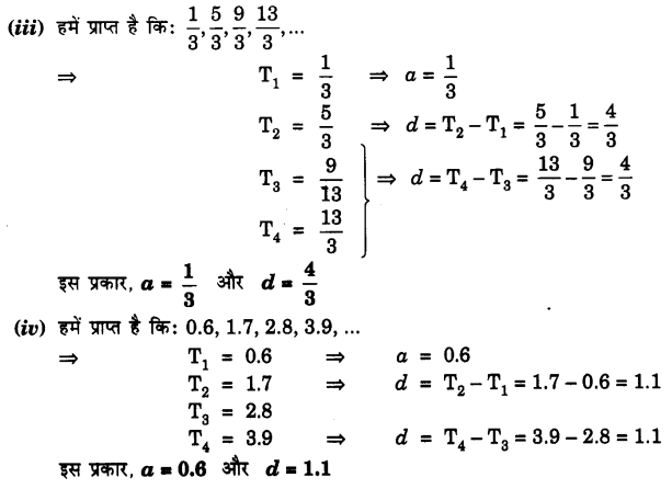 UP Board Solutions for Class 10 Maths Chapter 5 page 108 3.1