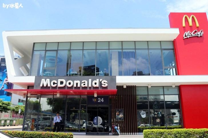 43135907455 3c4862bc5f b - 台中第一家麥當勞自助點餐機,搭配送餐到桌服務,不用在櫃檯排隊點餐啦!