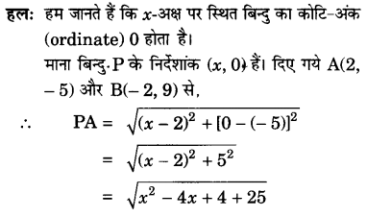 UP Board Solutions for Class 10 Maths Chapter 7 page 177 7
