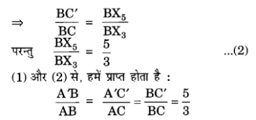 UP Board Solutions for Class 10 Maths Chapter 11 Constructions page 242 7.1