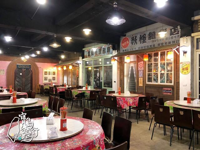 TaiwanTour_101