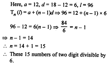 rs-aggarwal-class-10-solutions-chapter-11-arithmetic-progressions-ex-11a-42