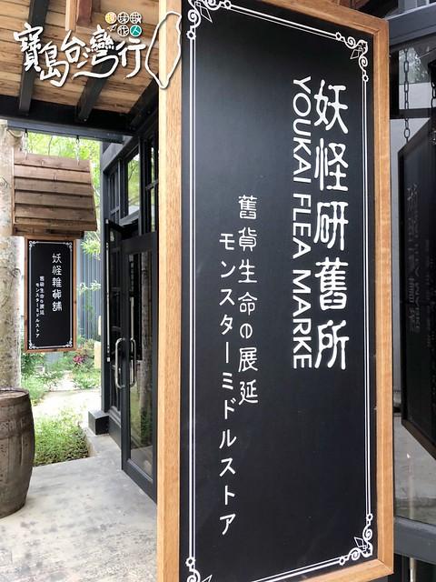 TaiwanTour_389