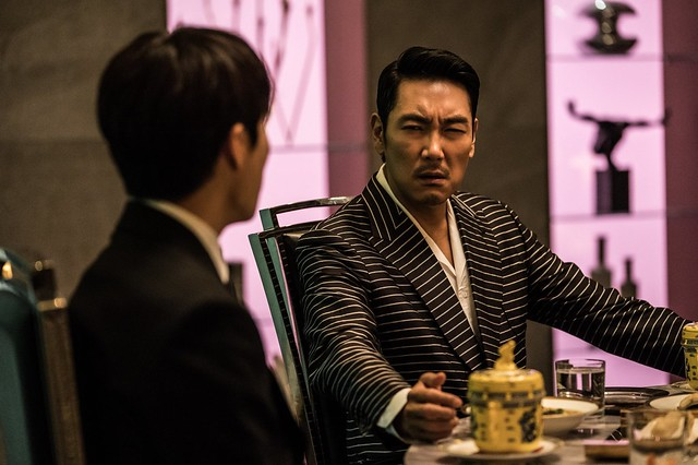 Cho Jin-woong Believer