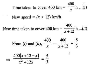 Selina Concise Mathematics Class 10 ICSE Solutions Chapter 6 Solving Problems Ex 6C 4