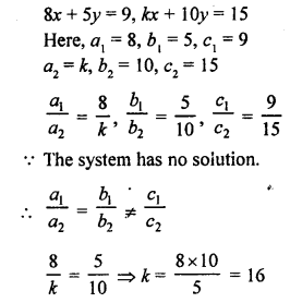 rs-aggarwal-class-10-solutions-chapter-3-linear-equations-in-two-variables-ex-3d-27