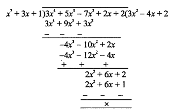 rs-aggarwal-class-10-solutions-chapter-2-polynomials-test-yourself-19