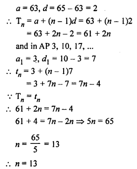 rs-aggarwal-class-10-solutions-chapter-11-arithmetic-progressions-ex-11a-36