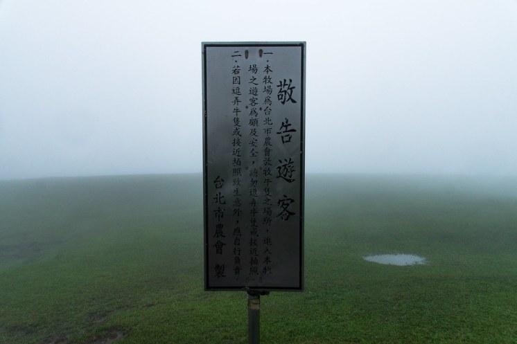 Lust-4-Life lustforlife travel blog reiseblog taiwan taipei taipeh-39