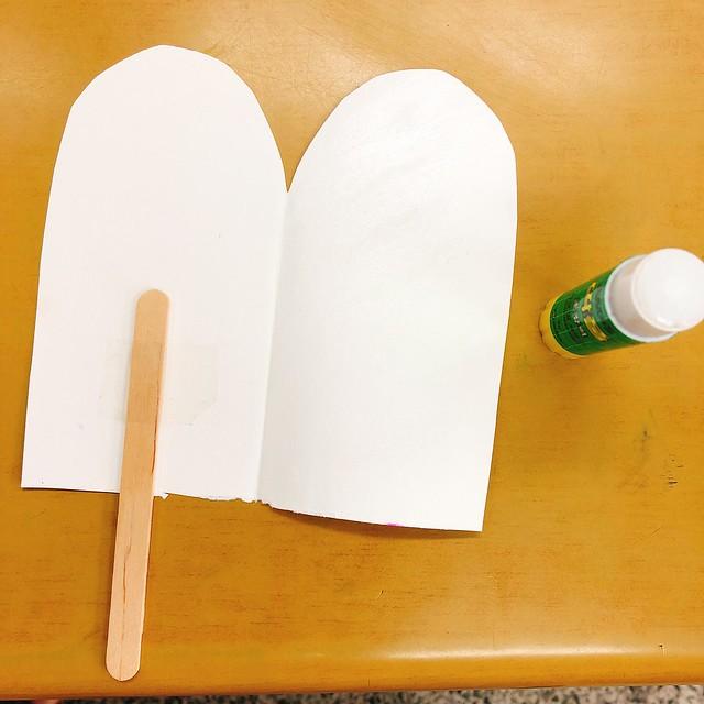 막대 아이스크림을 디자인 해보자