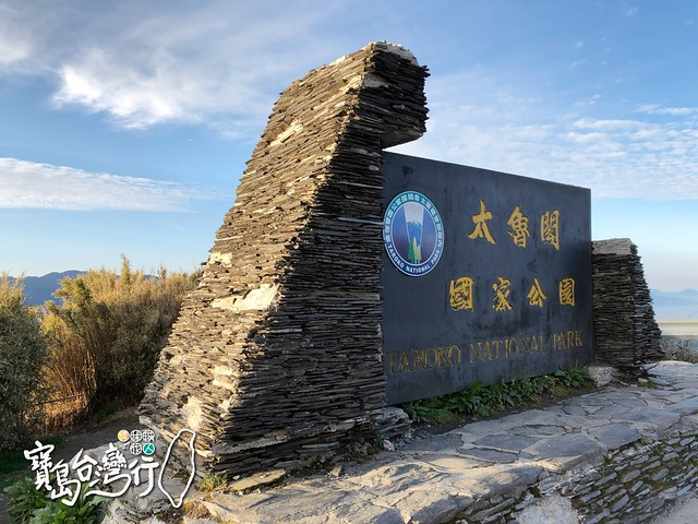 TaiwanTour_613