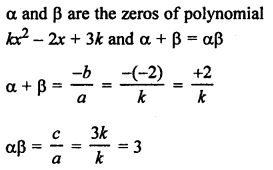rs-aggarwal-class-10-solutions-chapter-2-polynomials-test-yourself-3