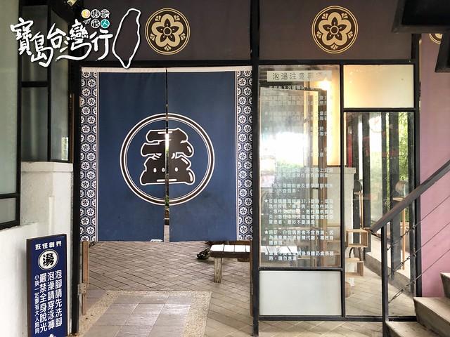 TaiwanTour_428