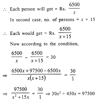 Selina Concise Mathematics Class 10 ICSE Solutions Chapter 6 Solving Problems Ex 6E 5