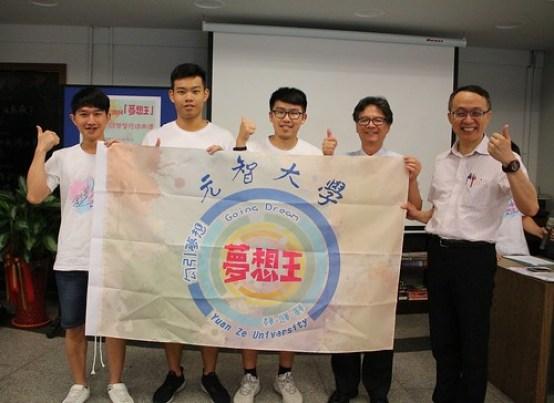 隊名「騎拾你也可以」是由工管系二年級陳一介、陳凱君與蔡仲堯組成 (1)