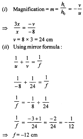 A New Approach to ICSE Physics Part 1 Class 9 Solutions Light 34.1