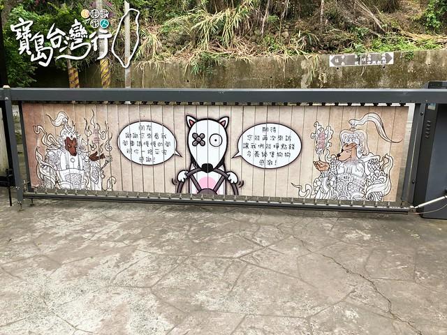 TaiwanTour_471