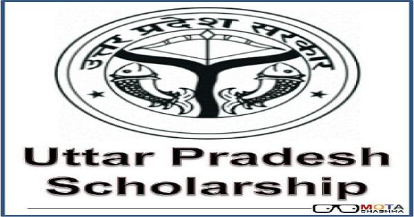 Mota Chashma: Entrance Exams, Scholarships, Free Admission