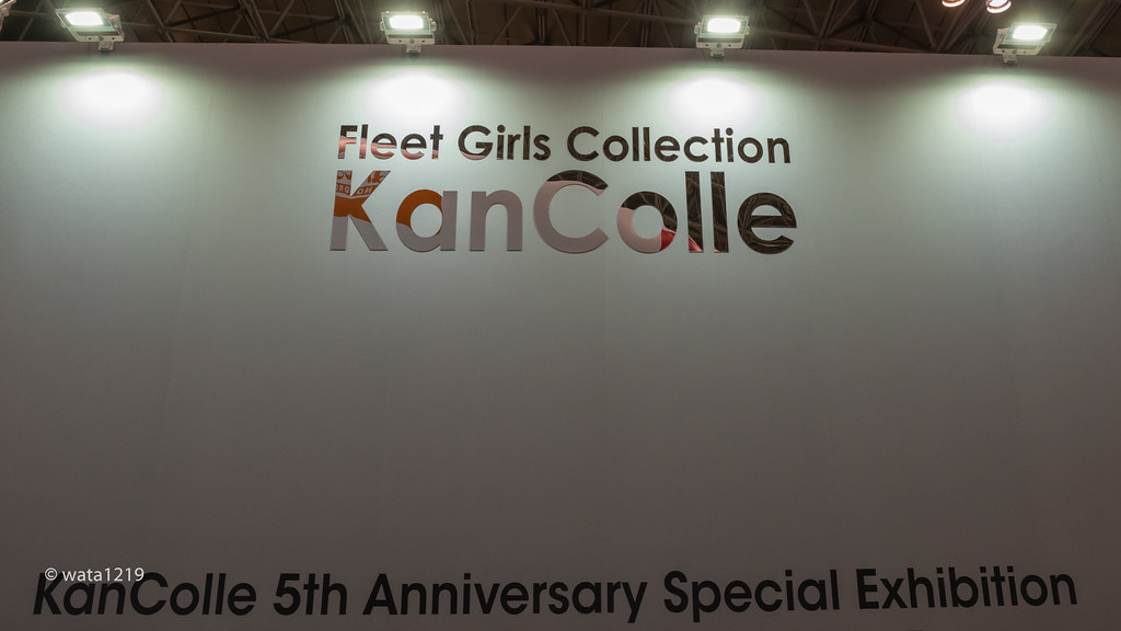 [WF2018S] KanColle 5th Anniversary (01)