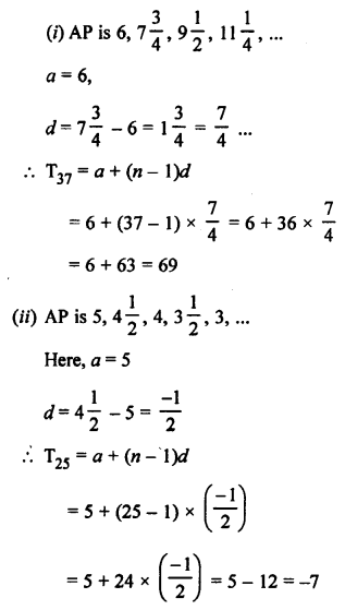 rs-aggarwal-class-10-solutions-chapter-11-arithmetic-progressions-ex-11a-3