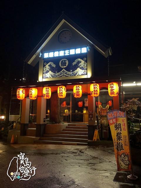 TaiwanTour_123