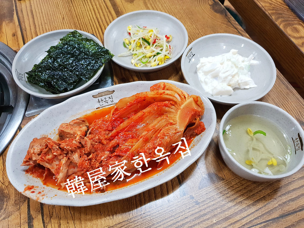 韓國 - 首爾西大門站 韓屋家한옥집 美味泡菜燉肉, 酸酸的老泡菜絕對讓你食欲大開 @ 吃喝樂遊記 :: 痞客邦