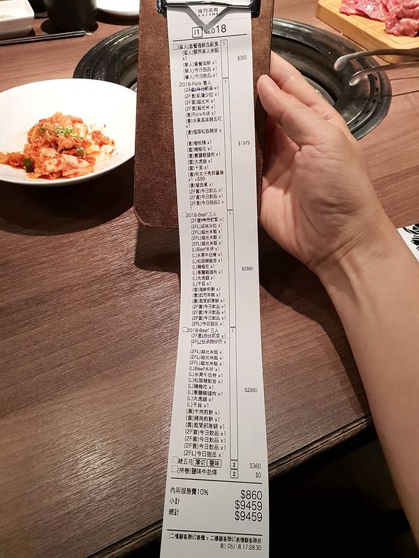 30158907788 9a1bef1b47 c - 台中公益路老字號餐廳│燒肉風間,關西口味帶你直飛日本,二訪感動依舊,大夥來吃都一致認同好吃