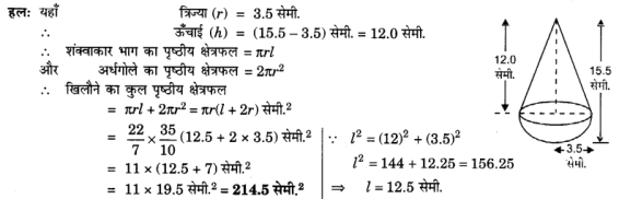 UP Board Solutions for Class 10 Maths Chapter 13 Surface Areas and Volumes page 268 3