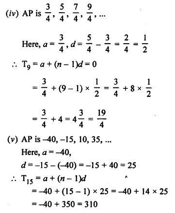rs-aggarwal-class-10-solutions-chapter-11-arithmetic-progressions-ex-11a-2.2