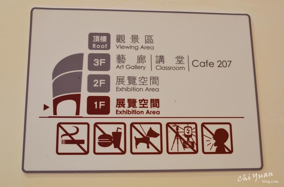 迪化二O七博物館05.JPG