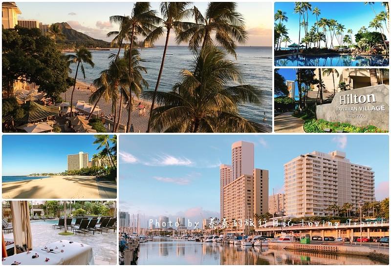 [夏威夷] Hawaii 歐胡島Oahu 吃/喝/玩/樂/ 自由行懶人包 (2018年陸續更新) @ 蓁蓁的旅行日記 Loving Travel :: 痞客邦