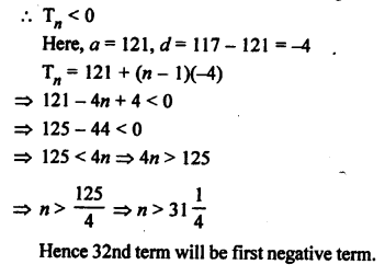 rs-aggarwal-class-10-solutions-chapter-11-arithmetic-progressions-ex-11a-24
