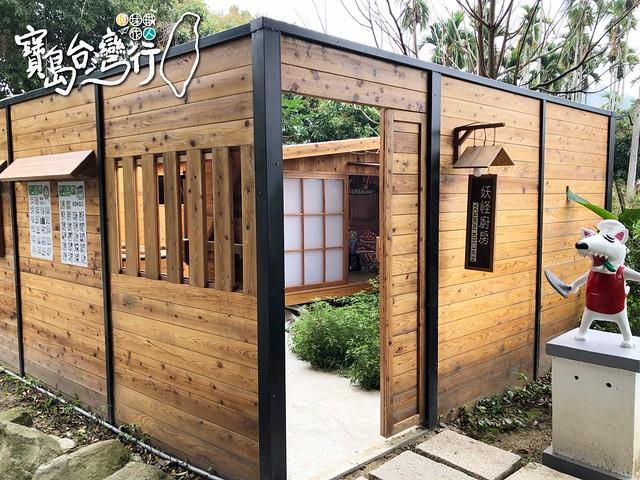 TaiwanTour_450