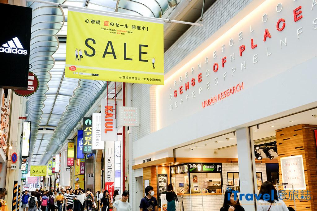 大阪購物商場 心齋橋 (1)