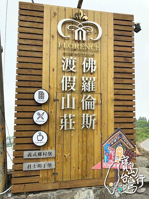 TaiwanTour_526