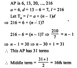 rs-aggarwal-class-10-solutions-chapter-11-arithmetic-progressions-ex-11a-17