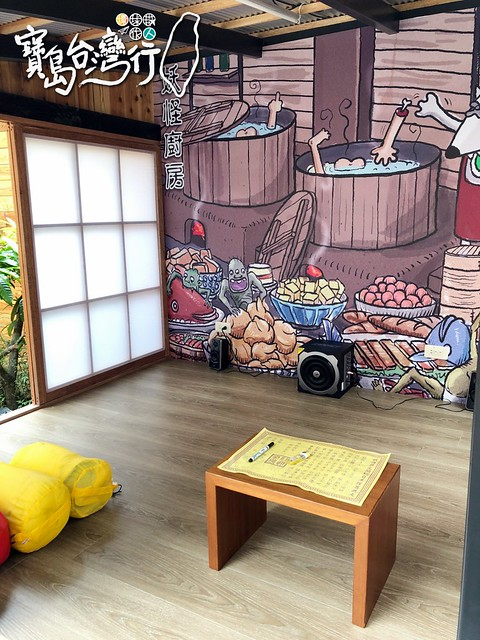 TaiwanTour_446