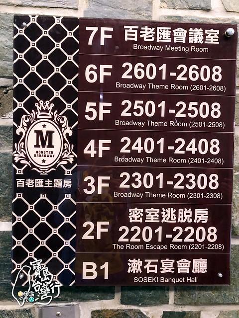 TaiwanTour_069